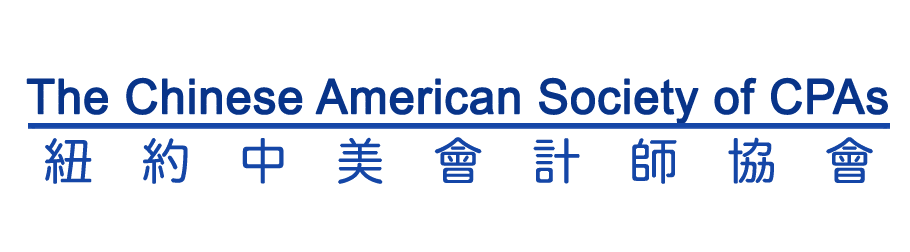 CASCPAs | Chinese American Society Of CPAs
